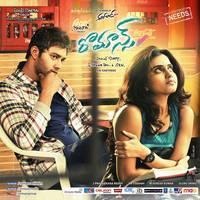 Romance Movie Hyderabad Hoardings Posters | Picture 503801