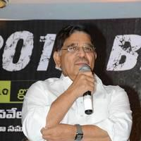 Allu Aravind - Singam (Yamudu 2) Success Meet Photos | Picture 503750