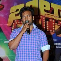 Venkat Rahul - Billa Ranga Trailer Launch Photos   Picture 504037
