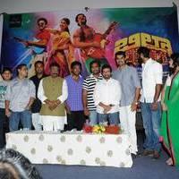 Billa Ranga Trailer Launch Photos   Picture 504076