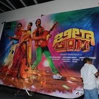 Billa Ranga Trailer Launch Photos   Picture 504083