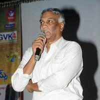 Tammareddy Bharadwaja - Hyderabad Dreams Audio Launch Function Photos | Picture 509197