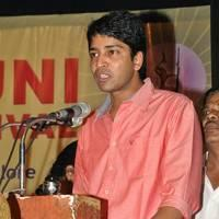 Allari Naresh - Bharathamuni Awards Function 2013 Photos