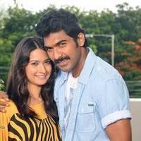Sagar Movie Stills | Picture 509419