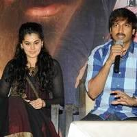 Sahasam Success Meet Photos | Picture 513025