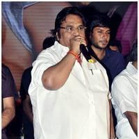 Dasari Narayana Rao - Saradaga Ammayilatho Audio Release Function Photos | Picture 450317