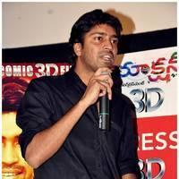 Allari Naresh - Action 3d Press Meet and Songs Projection Photos