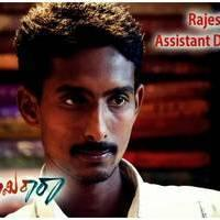 Swamy Ra Ra Artist and Technicans LIst Photos | Picture 455868