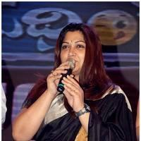 Kushboo Sundar - Something Something Telugu Movie Audio Release Photos