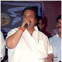 Dasari Narayana Rao - Something Something Telugu Movie Audio Release Photos