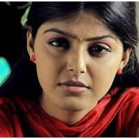Monal Gajjar Hot Photos Gallery | Picture 459264