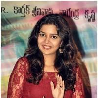 Swathi (Actress) - Swamy Ra Ra 50 days Function Photos | Picture 460579