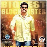Baadshah NTR Birthday Wallpapers | Picture 462102