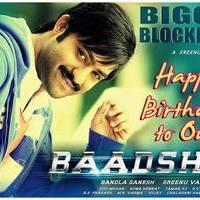 Baadshah NTR Birthday Wallpapers | Picture 462103