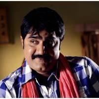 Srikanth Meka - Kshatriya Movie Stills | Picture 462080