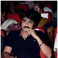 Srikanth Meka - Paisa Movie Audio Release Photos   Picture 462246