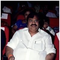Dasari Narayana Rao - Paisa Movie Audio Release Photos
