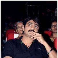 Srikanth Meka - Paisa Movie Audio Release Photos