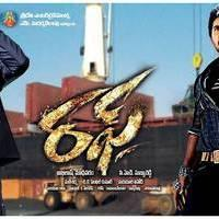 Aadi Raff Movie Wallpapers | Picture 461709