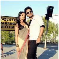 Ajmal, Nikitha Vamsy Movie Stills | Picture 466550