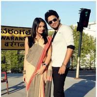 Ajmal, Nikitha Vamsy Movie Stills | Picture 466551