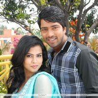 Kevvu Keka Movie Stills