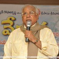 Akkineni Nageswara Rao - Vemana  Audio Function Photos