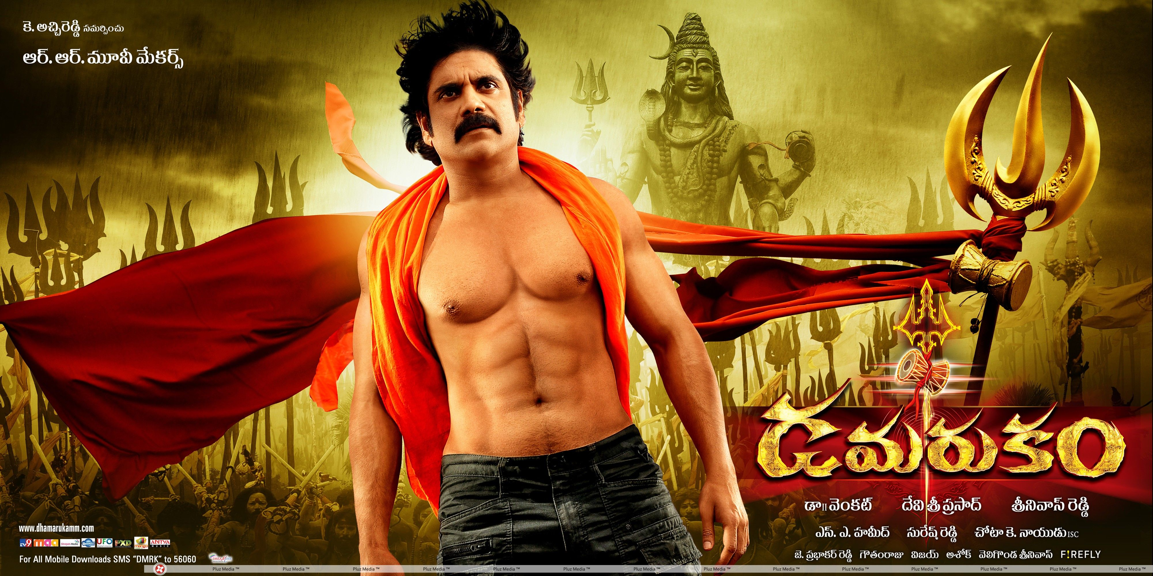 Actor nagarjuna six pack body in damarukam movie poster thecheapjerseys Images
