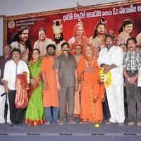 Jagadguru Adi Shankara Movie Abhinandana Sabha Pictures