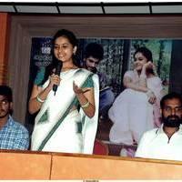 Mallela Teeramlo Sirimalle Puvvu Movie Press Meet Photos | Picture 498636