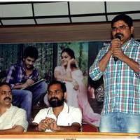 Mallela Teeramlo Sirimalle Puvvu Movie Press Meet Photos | Picture 498639