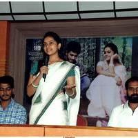 Mallela Teeramlo Sirimalle Puvvu Movie Press Meet Photos | Picture 498645