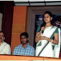 Mallela Teeramlo Sirimalle Puvvu Movie Press Meet Photos | Picture 498652