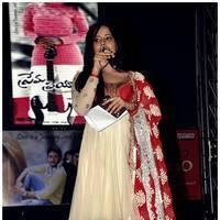 Anasuya Bharadwaj - Prema Prayanam Movie Audio Release Function Stills | Picture 499833