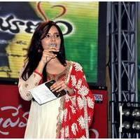 Anasuya Bharadwaj - Prema Prayanam Movie Audio Release Function Stills | Picture 499857