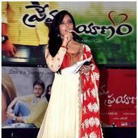 Anasuya Bharadwaj - Prema Prayanam Movie Audio Release Function Stills | Picture 499861