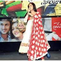 Anasuya Bharadwaj - Prema Prayanam Movie Audio Release Function Stills | Picture 499862