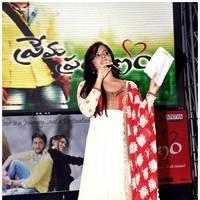 Anasuya Bharadwaj - Prema Prayanam Movie Audio Release Function Stills | Picture 499874
