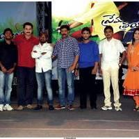Prema Prayanam Movie Audio Release Function Stills | Picture 499880