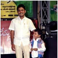 Prema Prayanam Movie Audio Release Function Stills | Picture 499881