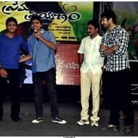 Prema Prayanam Movie Audio Release Function Stills | Picture 499882