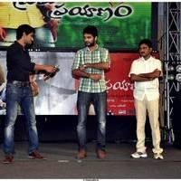 Prema Prayanam Movie Audio Release Function Stills | Picture 499884