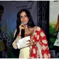 Anasuya Bharadwaj - Prema Prayanam Movie Audio Release Function Stills | Picture 499886