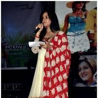 Anasuya Bharadwaj - Prema Prayanam Movie Audio Release Function Stills | Picture 499891