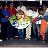 Prema Prayanam Movie Audio Release Function Stills   Picture 499898
