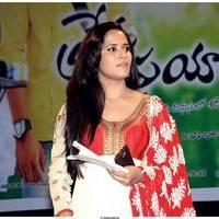 Anasuya Bharadwaj - Prema Prayanam Movie Audio Release Function Stills | Picture 499907