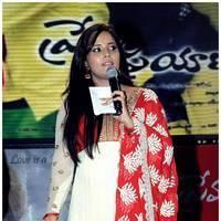 Anasuya Bharadwaj - Prema Prayanam Movie Audio Release Function Stills | Picture 499943