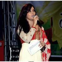 Anasuya Bharadwaj - Prema Prayanam Movie Audio Release Function Stills | Picture 499951