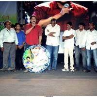 Prema Prayanam Movie Audio Release Function Stills | Picture 499960