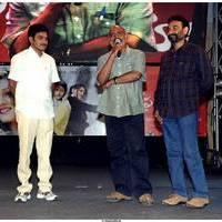Prema Prayanam Movie Audio Release Function Stills | Picture 499962